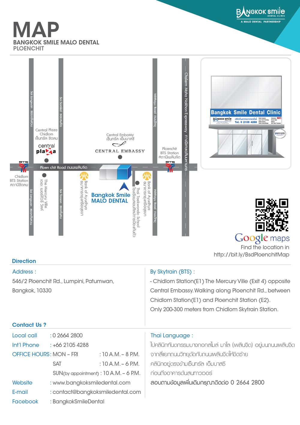 About Us | Bangkok Dental, Dentist by Bangkok Smile Dental Clinic in
